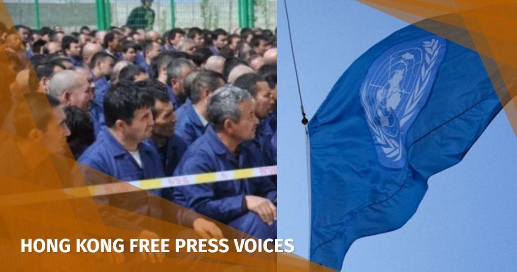 conversation united nations china xinjiang
