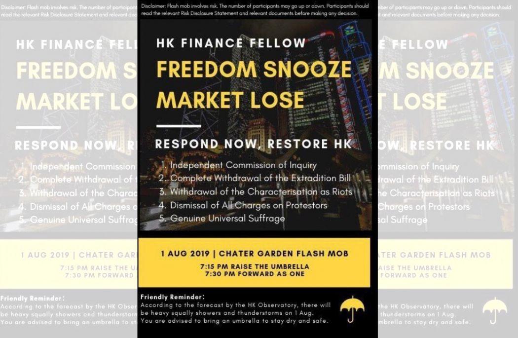 finance flash mob
