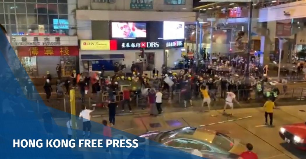 North Point clashes August 5 protest