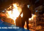 china extradition protest fire