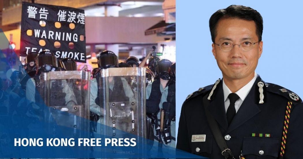alan lau police