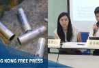 tear gas effect press con