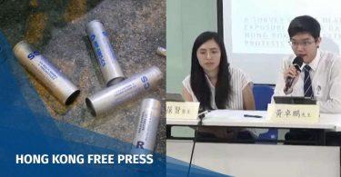 tear gas effect press con
