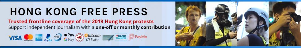 fundraising fundraise banner