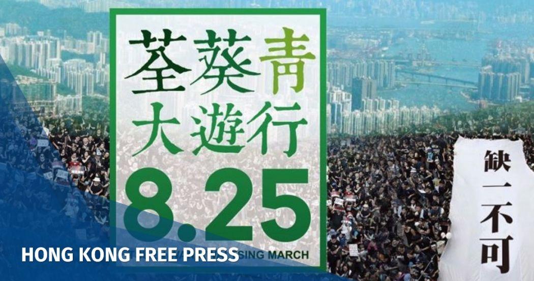 Tsuen Wan Kwai Tsing march