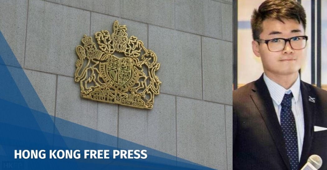 simon cheng uk