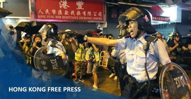 police tsuen wan gun fire china extradition
