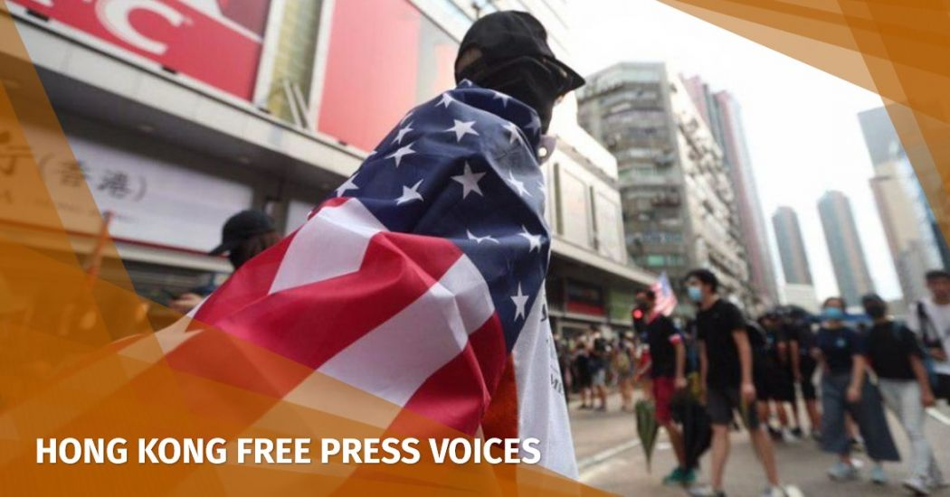 US flag Hong Kong protest