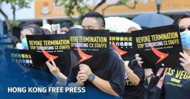 August 29 Cathay rally protest extradition freedom speech expression
