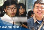 Joshua Wong Agnes Chow Ivan Lam