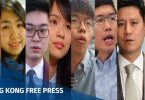 hong kong activists arrested