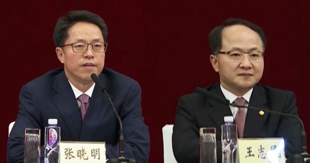 Zhang Xiaoming Wang Zhimin