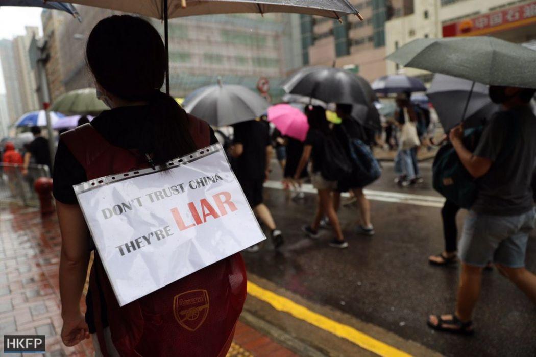 Tsuen Wan china extradition august 25