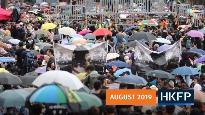 Umbrellas Article - 2019