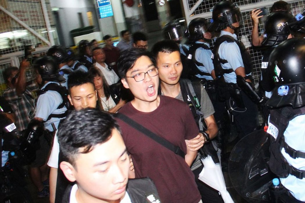 andy chan arrest