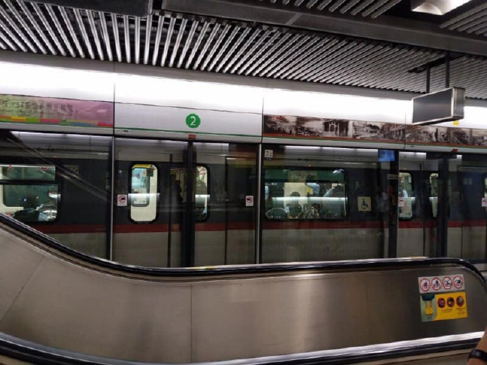 Police on the MTR