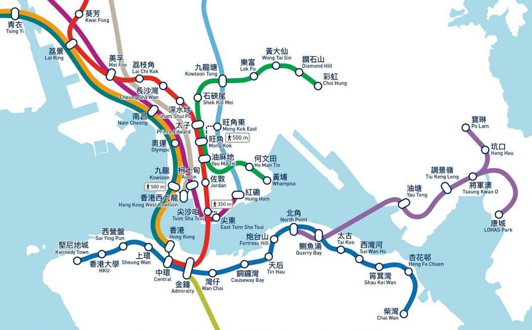 Hong kong mtr map 2020