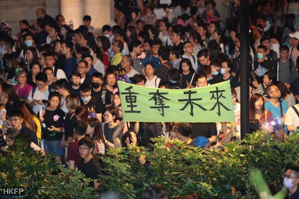 august 2 civil servants china extradition (4) (Copy)