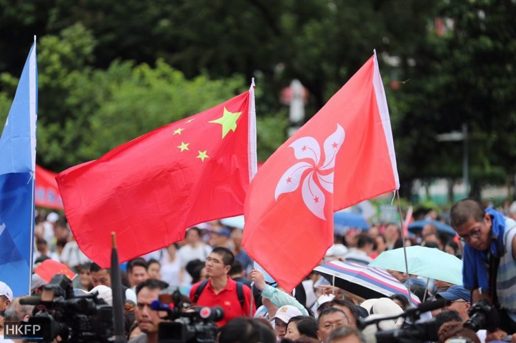hong kong china chinese flag august 3 pro-police pro-beijing (