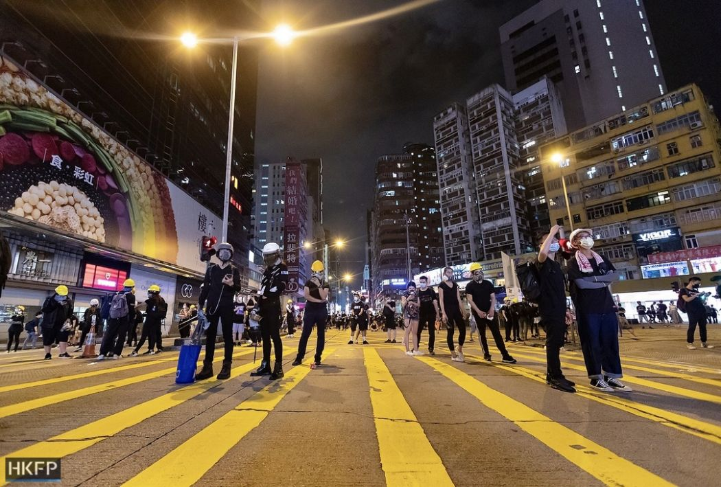 august 5 china extradition strike mong kok (1) (Copy)