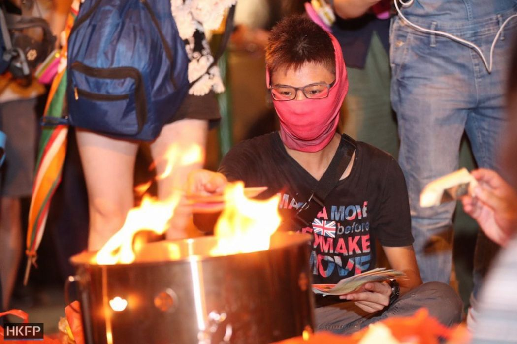 august 9 wong tai sin china extradition ghosts festival (1) (Copy)