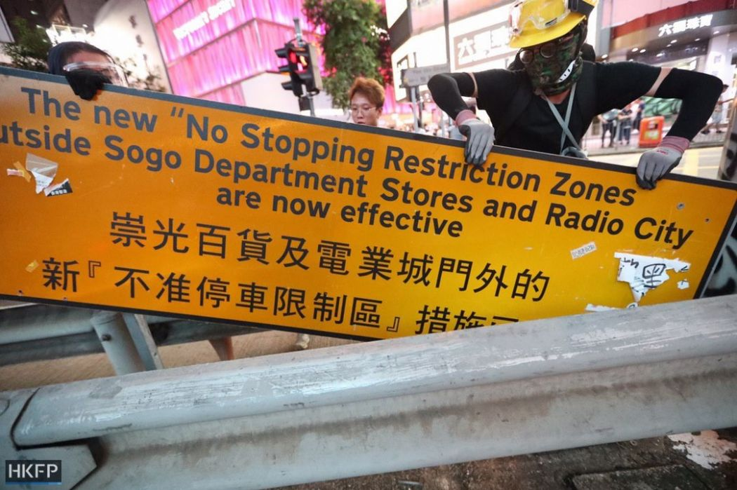New Zealand urges 'increased caution' for visitors in Hong Kong