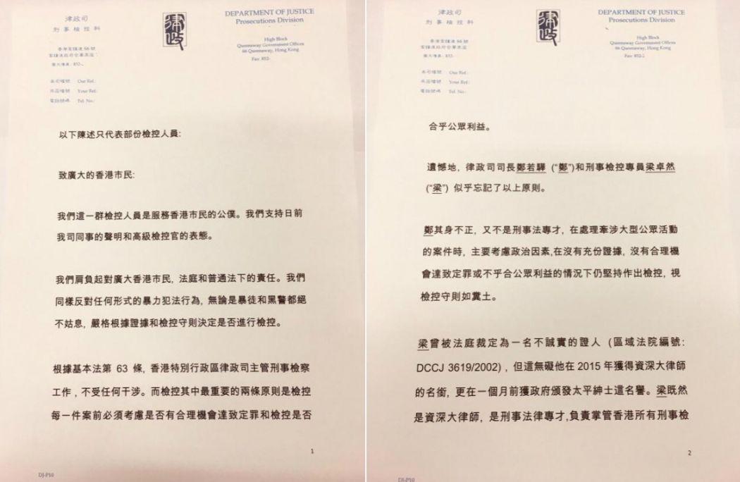 prosecutors letter