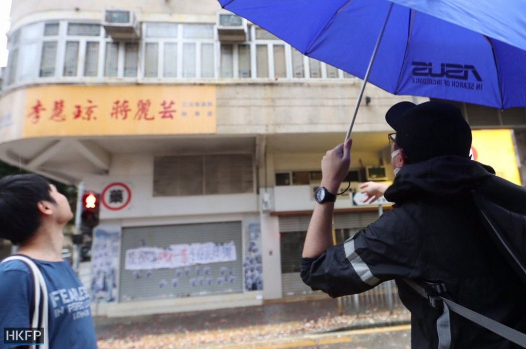 august 17 kowloon hung hom china extradition (15)