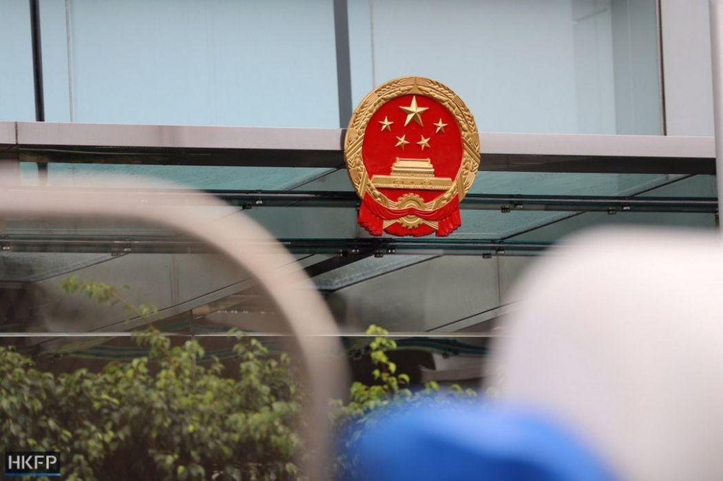 ekstradisi Cina 31 Agustus
