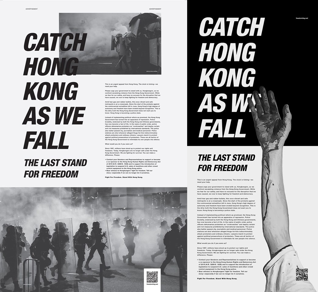 In Pictures New Hong Kong Protest Ads Urging Int L Help Appear In 11 Newspapers Worldwide Hong Kong Free Press Hkfp