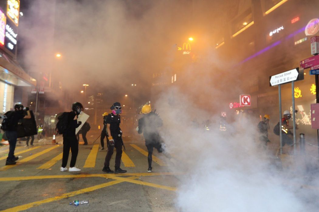 china extradition august 4 causeway bay