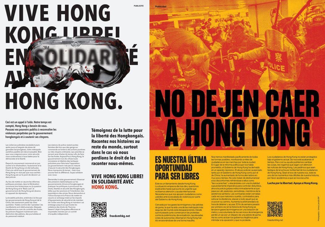 newspaper ads Hong Kong protest