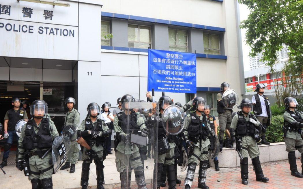 Wong Tai Sin tear gas august 5