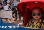 august 10 children's protest china extradition