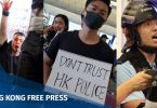 august 13 china extradition airport (10)