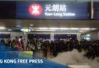 yuen long