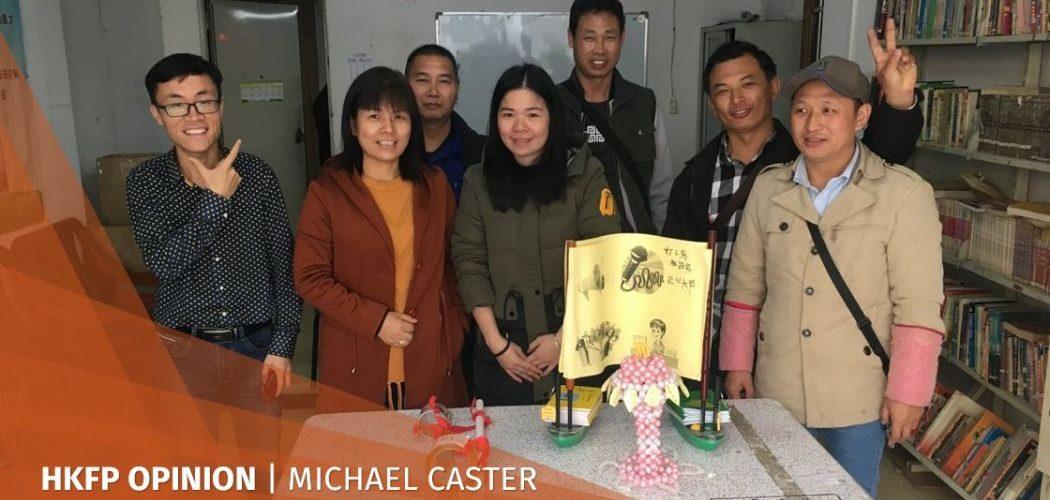 Michael Caster Fu Changguo
