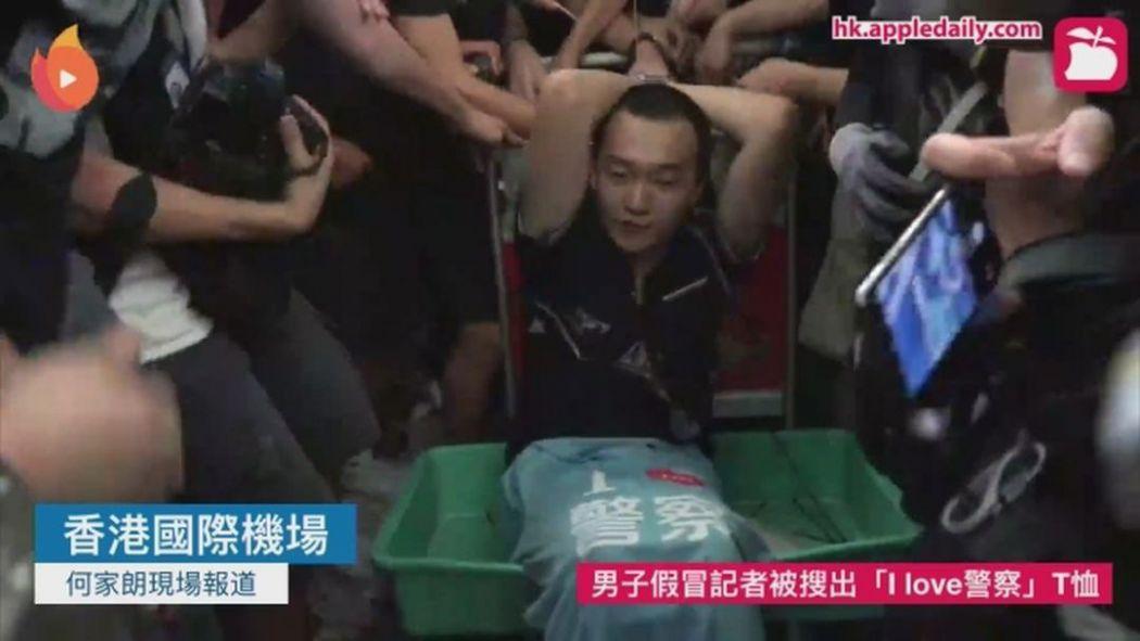Fu Guohao