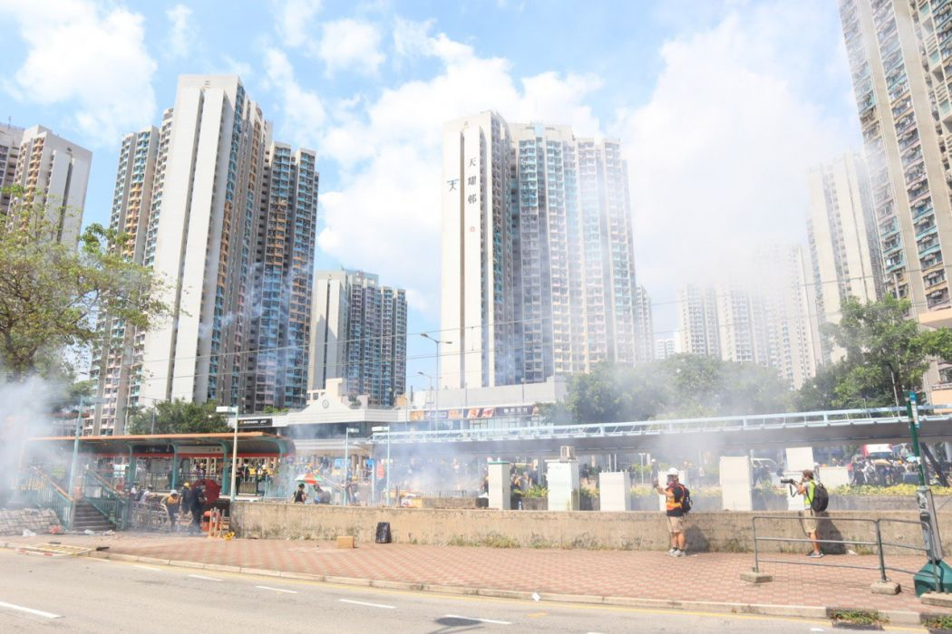 Tin Shui Wai tear gas