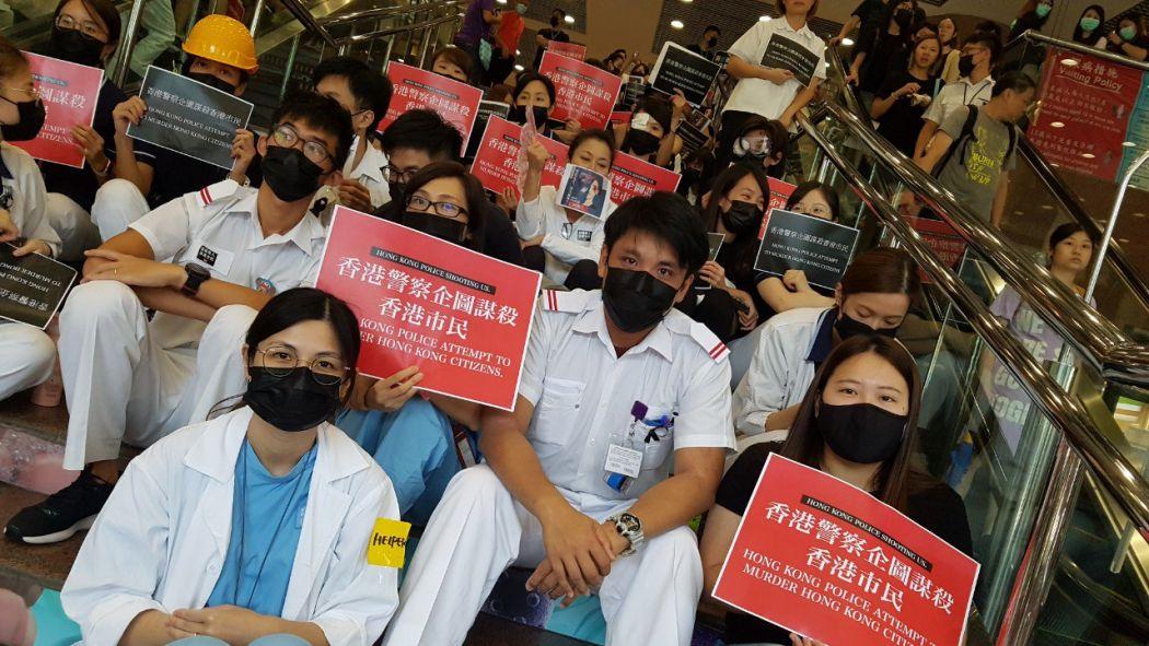 Medical professionals sit-in at Queen Elizabeth Hospital