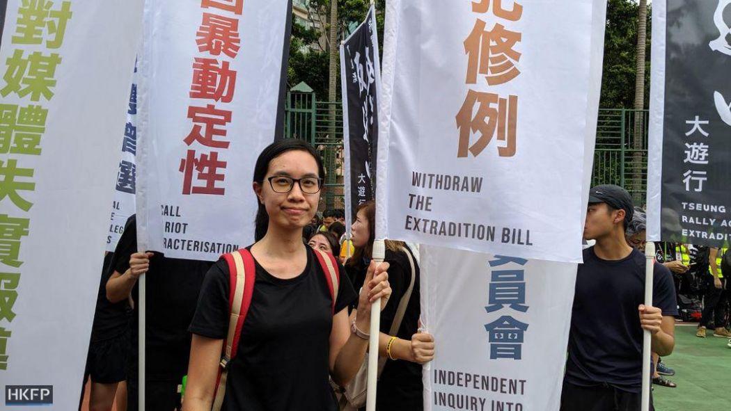 tseung kwan o august 4 china extradition