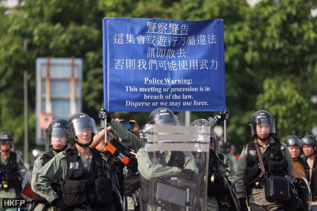 illegal unlawful assembly banner sign warning tai po august 10 china extradition (3)