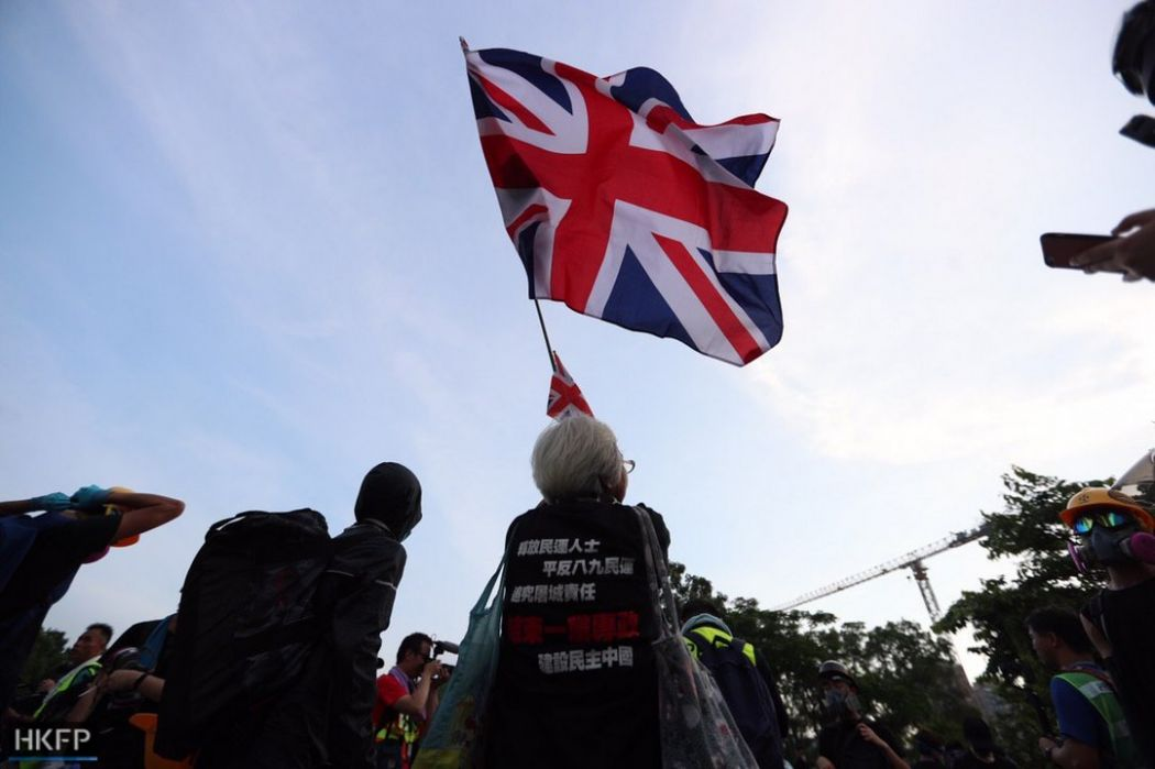 wong uk flag tai po august 10 china extradition (3)a