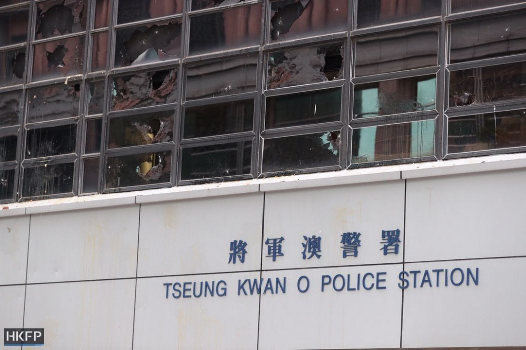 police tseung kwan o august 4 china extradition