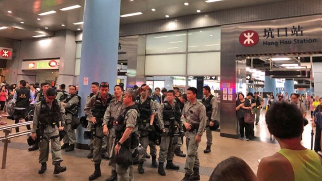 hang hau mtr protest china extradition