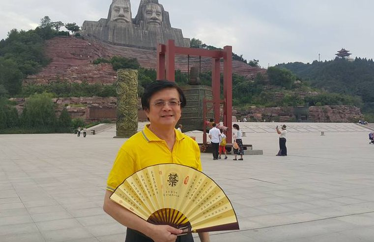Tsai Chin-shu