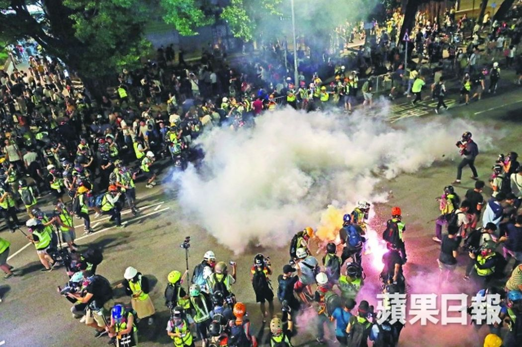 september 21 yuen long tear gas police china extradition
