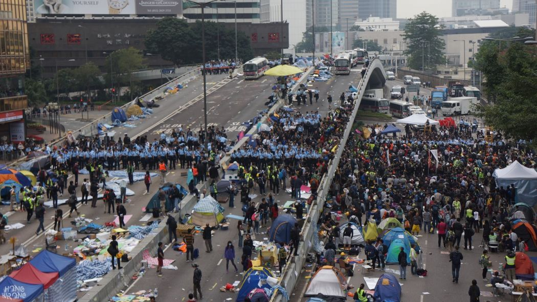 umbrella movement 2014 clearance admiralty