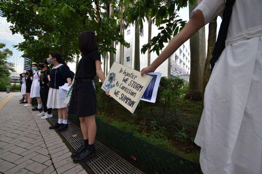 September 6 school strike protest extradition