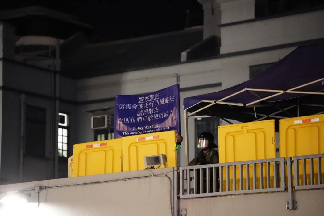 September 22 Prince Edward Mong Kok police station protest